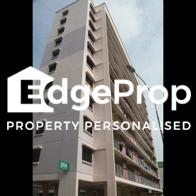 208A Tampines Avenue 2 - Edgeprop Singapore