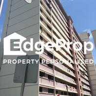 21 Dover Crescent - Edgeprop Singapore