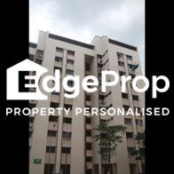 269 Tampines Street 21 - Edgeprop Singapore