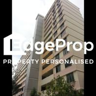 652 Hougang Avenue 8 - Edgeprop Singapore