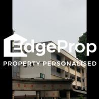 747 Yishun Street 72 - Edgeprop Singapore