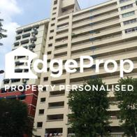 139 Jalan Bukit Merah - Edgeprop Singapore