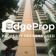 19 Jalan Membina - Edgeprop Singapore