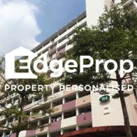 164 Stirling Road - Edgeprop Singapore