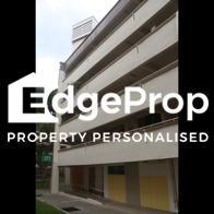 271 Tampines Street 21 - Edgeprop Singapore