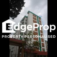 250 Tampines Street 21 - Edgeprop Singapore