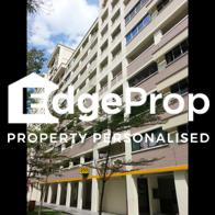 255 Kim Keat Avenue - Edgeprop Singapore