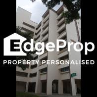 270 Tampines Street 21 - Edgeprop Singapore
