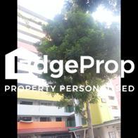 234 Lorong 8 Toa Payoh - Edgeprop Singapore