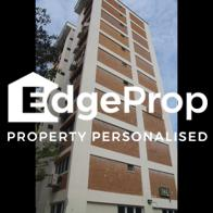 162 Tampines Street 12 - Edgeprop Singapore