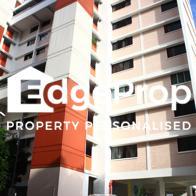 218 Jurong East Street 21 - Edgeprop Singapore