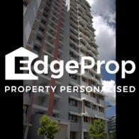 988C Buangkok Green - Edgeprop Singapore