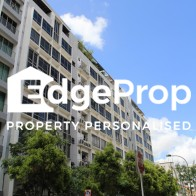 ATRIUM RESIDENCES - Edgeprop Singapore