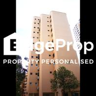 112 Jurong East Street 13 - Edgeprop Singapore