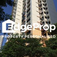 112A Depot Road - Edgeprop Singapore