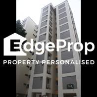144 Tampines Street 12 - Edgeprop Singapore