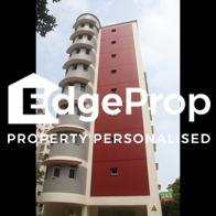 243 Simei Street 5 - Edgeprop Singapore