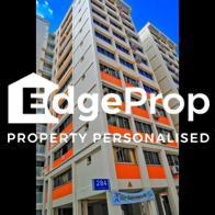 284 Choa Chu Kang Avenue 3 - Edgeprop Singapore