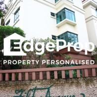 FIFTH AVENUE CONDOMINIUM - Edgeprop Singapore