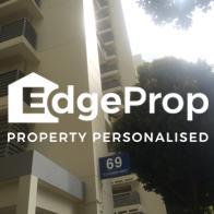 69 Telok Blangah Heights - Edgeprop Singapore