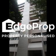 114 Tampines Street 11 - Edgeprop Singapore