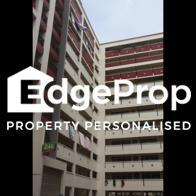 246 Simei Street 5 - Edgeprop Singapore