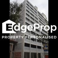 223 Simei Street 4 - Edgeprop Singapore
