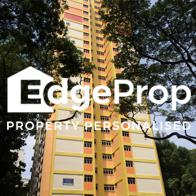 112 Bukit Merah View - Edgeprop Singapore