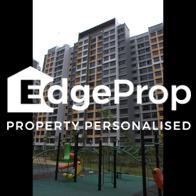 335A Anchorvale Crescent - Edgeprop Singapore