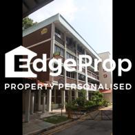 159 Simei Road - Edgeprop Singapore