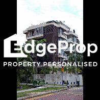 CRANE COURT - Edgeprop Singapore