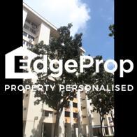 112 Simei Street 1 - Edgeprop Singapore