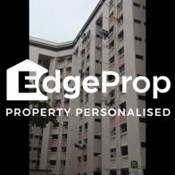 112 Tampines Street 11 - Edgeprop Singapore