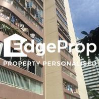 7 Kim Tian Place - Edgeprop Singapore