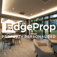 THE VISIONAIRE - Edgeprop Singapore
