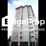 229 Jurong East Street 21 - Edgeprop Singapore