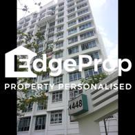 448 Yishun Ring Road - Edgeprop Singapore
