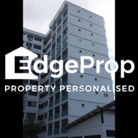 120 Simei Street 1 - Edgeprop Singapore