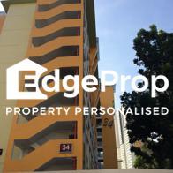 34 Jalan Bukit Ho Swee - Edgeprop Singapore