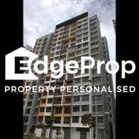 334B Anchorvale Crescent - Edgeprop Singapore