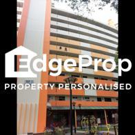 157 Lorong 1 Toa Payoh - Edgeprop Singapore