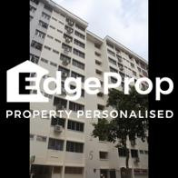 225 Simei Street 4 - Edgeprop Singapore
