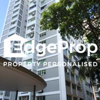 116 Bukit Merah Central - Edgeprop Singapore