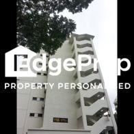 118 Lorong 1 Toa Payoh - Edgeprop Singapore