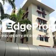 14 Redhill Close - Edgeprop Singapore