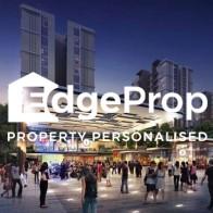 THE WISTERIA - Edgeprop Singapore