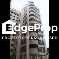 254 Simei Street 1 - Edgeprop Singapore