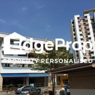 11 Jalan Bukit Merah - Edgeprop Singapore