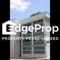 129 Simei Street 1 - Edgeprop Singapore