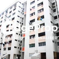 225A Jurong East Street 21 - Edgeprop Singapore